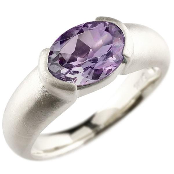 ピンキーリング シルバー 大粒 一粒 アメジスト リング ピンキーリング sv925 指輪 婚約指輪 エンゲージリング 妻 嫁 奥さん 女性 彼女 娘 母 祖母 パートナー