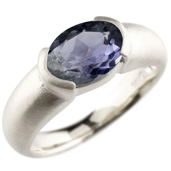 【送料無料】新作 ホワイトゴールドk18 大粒 一粒 アイオライト リング ピンキーリング 18金 指輪 婚約指輪 エンゲージリング ファッション