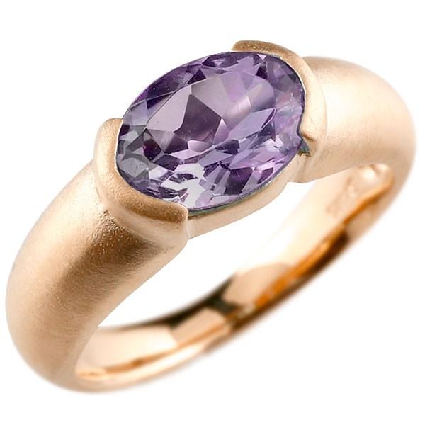 ピンキーリング ピンクゴールドk10 大粒 一粒 アメジスト リング ピンキーリング 10金 指輪 婚約指輪 エンゲージリング