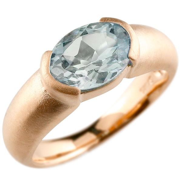 ピンキーリング ピンクゴールドk10 大粒 一粒 アクアマリン リング ピンキーリング 10金 指輪 婚約指輪 エンゲージリング