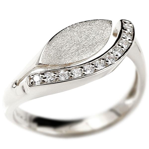 婚約指輪 ダイヤモンドリング ホワイトゴールドk18 エンゲージリング ピンキーリング リング 指輪 ウェーブリング 18金 18k レディース 緩やかなV字 つや消し 妻 嫁 奥さん 女性 彼女 娘 母 祖母 パートナー