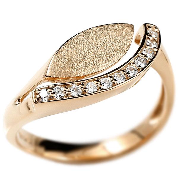 婚約指輪 ダイヤモンドリング ピンクゴールドk10 エンゲージリング ピンキーリング リング 指輪 ウェーブリング 10金 10k レディース 緩やかなV字 つや消し 妻 嫁 奥さん 女性 彼女 娘 母 祖母 パートナー