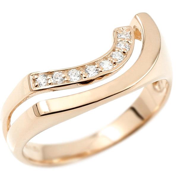 婚約指輪 ピンクゴールドk10 エンゲージリング ピンキーリング キュービックジルコニア リング 指輪 ウェーブリング 10金 10k レディース 緩やかなV字 妻 嫁 奥さん 女性 彼女 娘 母 祖母 パートナー