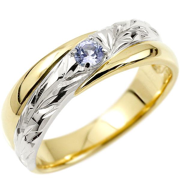 ハワイアンジュエリー リング 婚約指輪 プラチナ タンザナイト エンゲージリング ピンキーリング リング 指輪 一粒 イエローゴールドk18 18金コンビ 18k pt900 2019