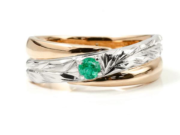 ハワイアンジュエリー 婚約指輪 プラチナ エメラルド エンゲージリング ピンキーリング リング 指輪 一粒 ピンクゴールドk10kn0P8wO