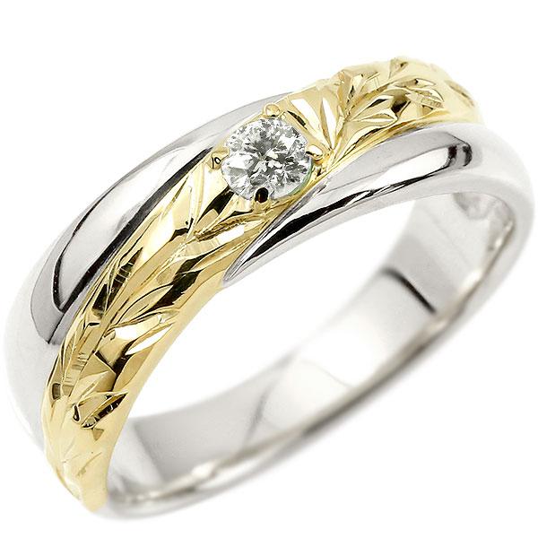 ハワイアンジュエリー 婚約指輪 プラチナ スワロフスキー キュービック エンゲージリング ピンキーリング 指輪 一粒 イエローゴールドk18 18金コンビ pt900 妻 嫁 奥さん 女性 彼女 娘 母 祖母 パートナー