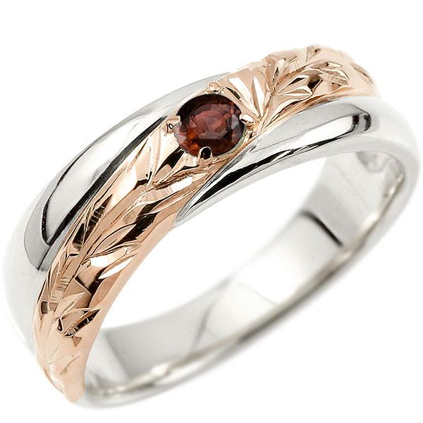 ハワイアンジュエリー 婚約指輪 プラチナ ガーネット エンゲージリング ピンキーリング リング 指輪 一粒 ピンクゴールドk18 18金コンビ 18k pt900 2019
