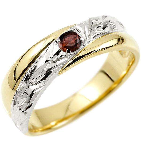 ハワイアンジュエリー 婚約指輪 プラチナ ガーネット エンゲージリング ピンキーリング リング 指輪 一粒 イエローゴールドk18 18金コンビ 18k pt900 妻 嫁 奥さん 女性 彼女 娘 母 祖母 パートナー