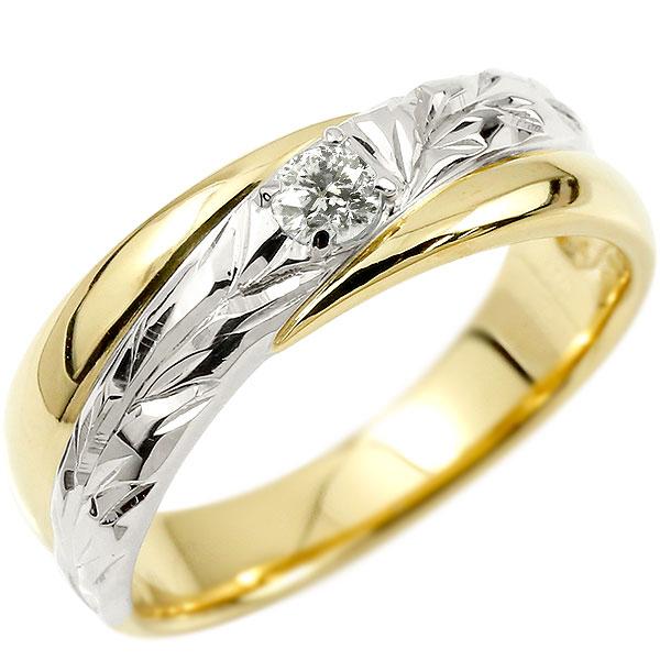 ハワイアンジュエリー 婚約指輪 プラチナ スワロフスキー キュービック エンゲージリング ピンキーリング 指輪 一粒 イエローゴールドk18 18金コンビ pt900