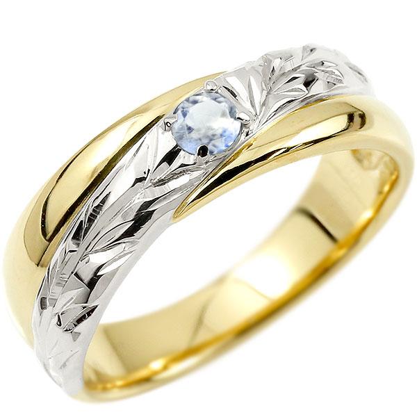 ハワイアンジュエリー 婚約指輪 プラチナ ブルームーンストーン エンゲージリング ピンキーリング リング 指輪 一粒 イエローゴールドk10 10金コンビ 10k pt900 妻 嫁 奥さん 女性 彼女 娘 母 祖母 パートナー