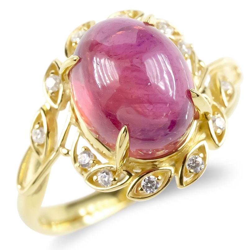 ゴールド リング 含浸ルビー ダイヤモンド レディース 指輪 10K イエローゴールドk10 婚約指輪 安い エンゲージリング ピンキーリング 女性 送料無料