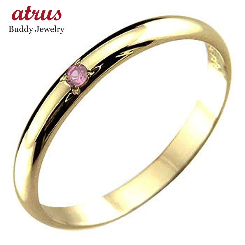 指輪 ピンキーリングピンクサファイアイエローゴールドk18 k18 18金 ストレート 2.3 レディース 宝石 最短納期 送料無料