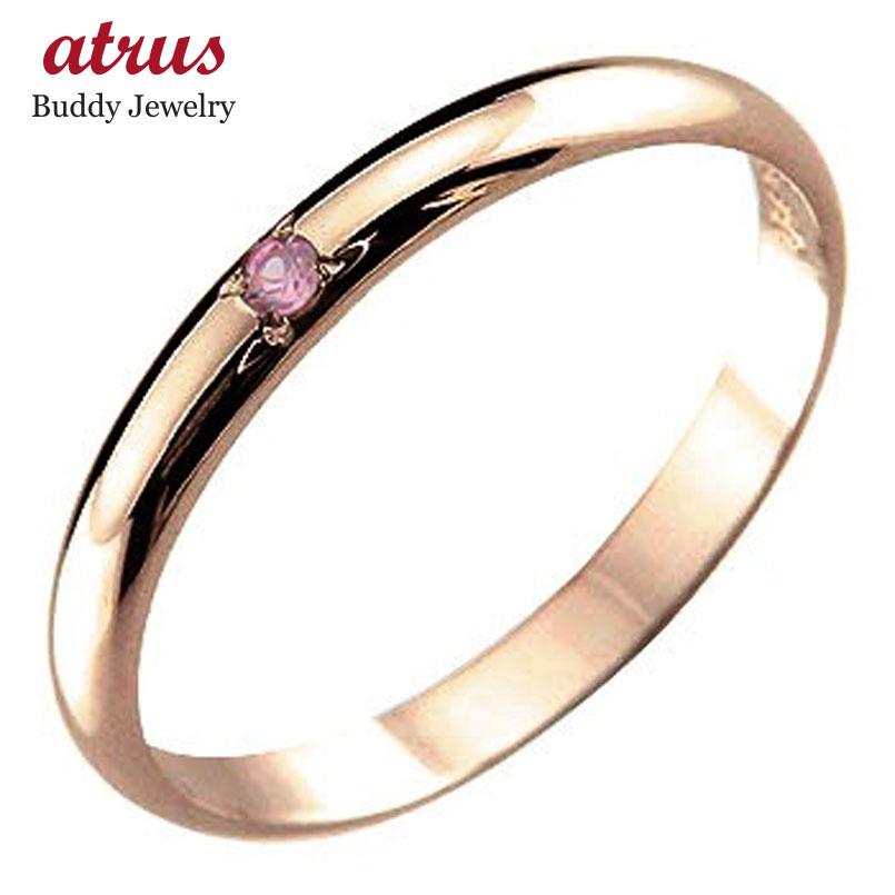 ピンクサファイア リング ピンキーリング 指輪 ピンクゴールドk18 9月誕生石 18金 ストレート 2.3 レディース 最短納期 送料無料