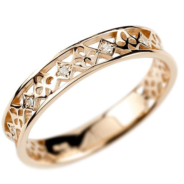 婚約指輪 リング ピンクゴールドk10 ダイヤモンド ピンキーリング ダイヤ 指輪 透かし エンゲージリング 10金 宝石 レディース 妻 嫁 奥さん 女性 彼女 娘 母 祖母 パートナー