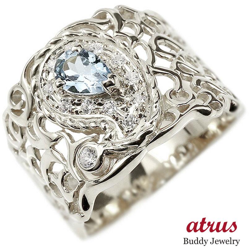 リング ペイズリー ダイヤモンド アクアマリン シルバー925 婚約指輪 ピンキーリング ダイヤ 指輪 透かし 幅広 エンゲージリング sv925 レディース 妻 嫁 奥さん 女性 彼女 娘 母 祖母 パートナー