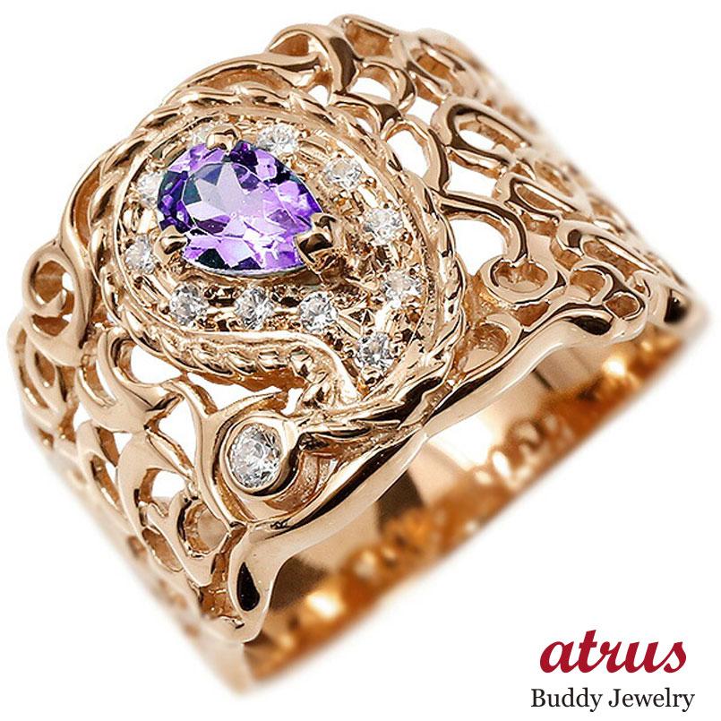 リング ペイズリー キュービックジルコニア アメジスト ピンクゴールドk10 婚約指輪 ピンキーリング 指輪 透かし 幅広 エンゲージリング 10金 レディース