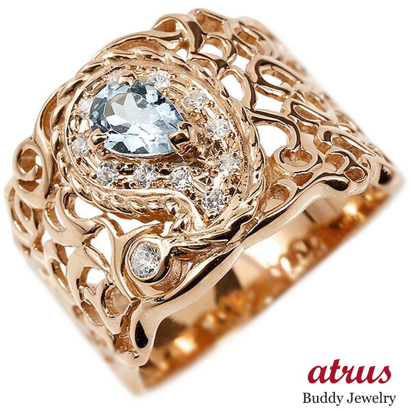 リング ペイズリー ダイヤモンド アクアマリン ピンクゴールドk18 婚約指輪 ピンキーリング ダイヤ 指輪 透かし 幅広 エンゲージリング 18金 レディース 妻 嫁 奥さん 女性 彼女 娘 母 祖母 パートナー