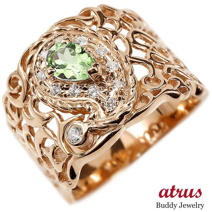 リング ペイズリー キュービックジルコニア ペリドット ピンクゴールドk10 婚約指輪 ピンキーリング 指輪 透かし 幅広 エンゲージリング 10金 レディース 妻 嫁 奥さん 女性 彼女 娘 母 祖母 パートナー