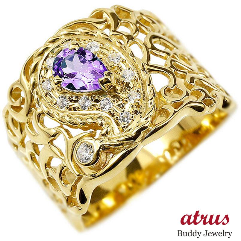 リング ペイズリー ダイヤモンド アメジスト イエローゴールドk18 婚約指輪 ピンキーリング ダイヤ 指輪 透かし 幅広 エンゲージリング 18金 レディース 妻 嫁 奥さん 女性 彼女 娘 母 祖母 パートナー