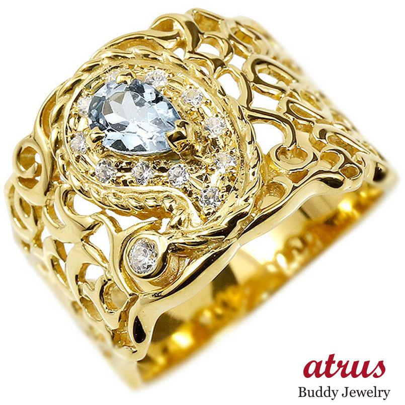 リング ペイズリー ダイヤモンド アクアマリン イエローゴールドk10 婚約指輪 ピンキーリング ダイヤ 指輪 透かし 幅広 エンゲージリング 10金 レディース 妻 嫁 奥さん 女性 彼女 娘 母 祖母 パートナー