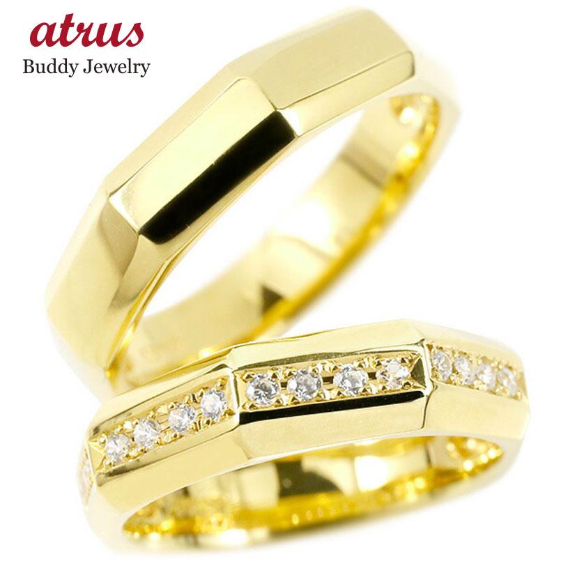 ペアリング 結婚指輪 イエローゴールドk10 キュービックジルコニア 指輪 10金 シンプル マリッジリング リング カップル 2本セット 宝石 送料無料