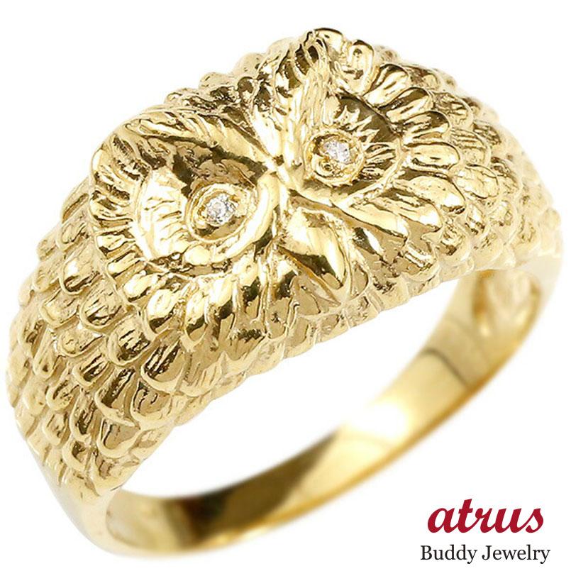 リング ダイヤモンド ふくろう イエローゴールドk10 エンゲージリング 幅広 指輪 ピンキーリング 婚約指輪 10金 宝石 フクロウ 梟 レディース 妻 嫁 奥さん 女性 彼女 娘 母 祖母 パートナー