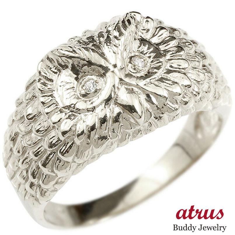 リング ダイヤモンド ふくろう ホワイトゴールドk18 エンゲージリング 幅広 指輪 ピンキーリング 婚約指輪 18金 宝石 フクロウ 梟 レディース 妻 嫁 奥さん 女性 彼女 娘 母 祖母 パートナー