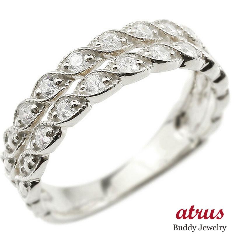 婚約指輪 プラチナリング キュービックジルコニア エンゲージリング 2連 指輪 ミル打ち ミルグレイン アンティーク ピンキーリング pt900 レディース 妻 嫁 奥さん 女性 彼女 娘 母 祖母 パートナー