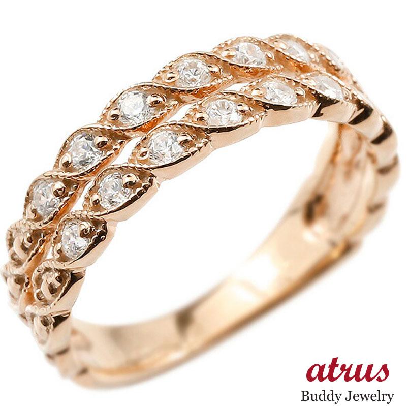 婚約指輪 リング ピンクゴールドk10 ダイヤモンド エンゲージリング 2連 指輪 ミル打ち ミルグレイン アンティーク ピンキーリング 10金 宝石 レディース 妻 嫁 奥さん 女性 彼女 娘 母 祖母 パートナー