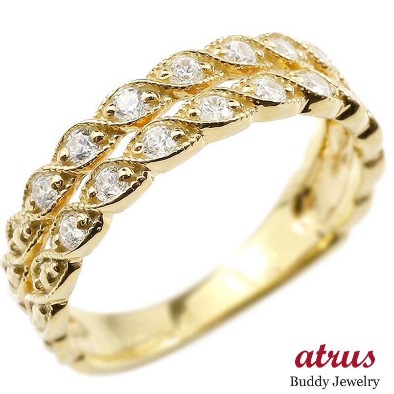婚約指輪 リング イエローゴールドk10 キュービックジルコニア エンゲージリング 2連 指輪 ミル打ち ミルグレイン アンティーク ピンキーリング 10金 レディース 妻 嫁 奥さん 女性 彼女 娘 母 祖母 パートナー
