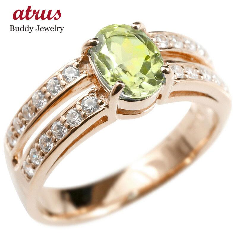 リング ダイヤモンド ペリドット ピンクゴールドk18 婚約指輪 ピンキーリング ダイヤ 指輪 幅広 エンゲージリング 18金 レディース 送料無料