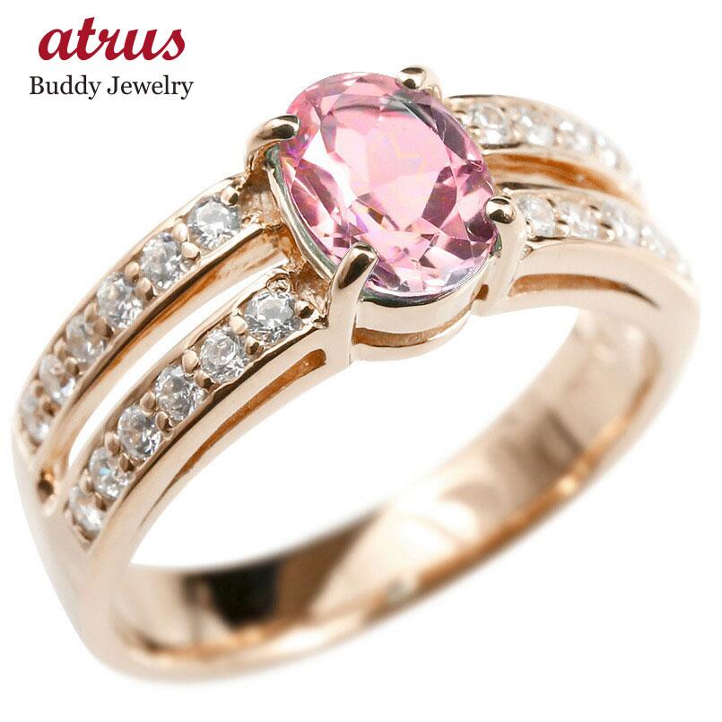 リング ダイヤモンド ピンクトルマリン ピンクゴールドk18 婚約指輪 ピンキーリング ダイヤ 指輪 幅広 エンゲージリング 18金 レディース 送料無料