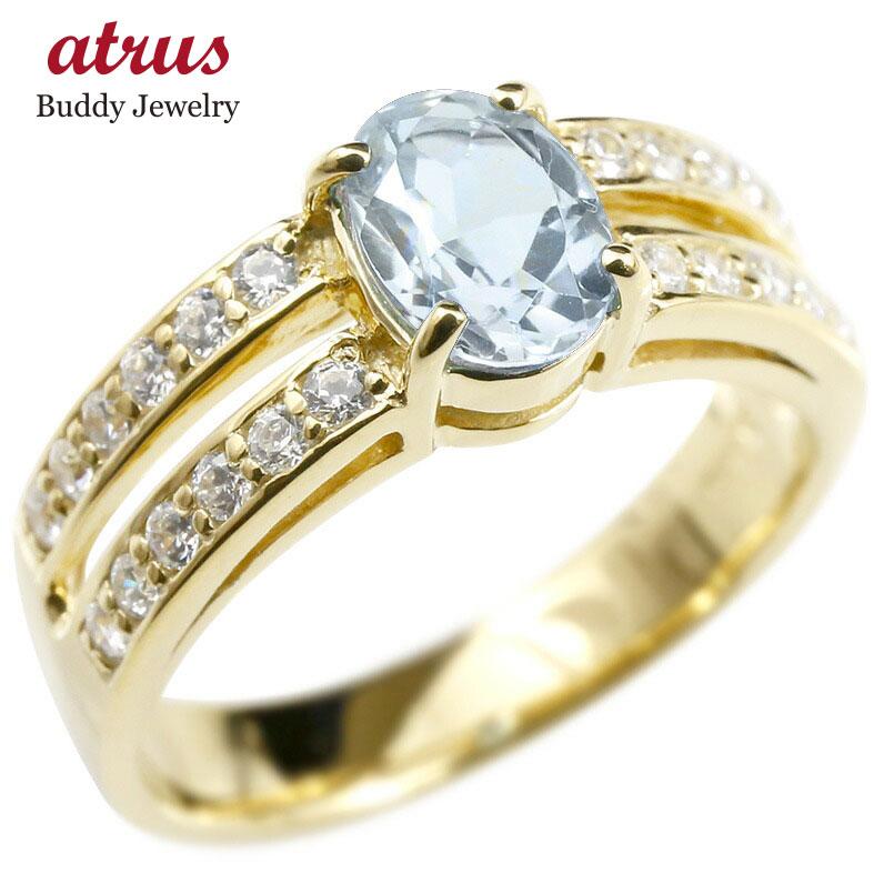 リング キュービックジルコニア アクアマリン イエローゴールドk18 婚約指輪 ピンキーリング 指輪 幅広 エンゲージリング 18金 レディース 送料無料
