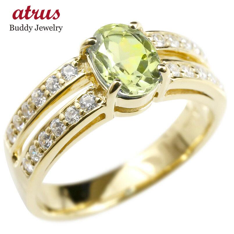 リング ダイヤモンド ペリドット イエローゴールドk18 婚約指輪 ピンキーリング ダイヤ 指輪 幅広 エンゲージリング 18金 レディース 送料無料