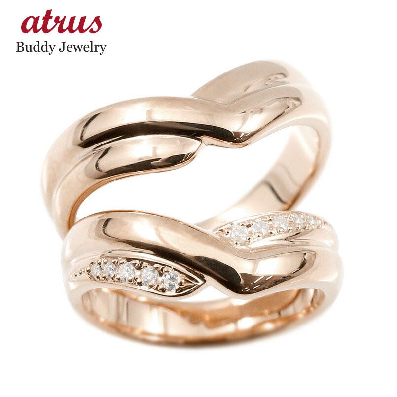 ペアリング 結婚指輪 ピンクゴールドk18 キュービックジルコニア 指輪 V字 18金 マリッジリング リング カップル 2本セット 宝石 送料無料