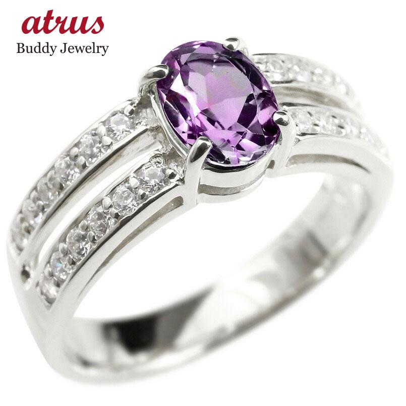 リング キュービックジルコニア アメジスト シルバー925 婚約指輪 ピンキーリング 指輪 幅広 エンゲージリング sv925 レディース 送料無料