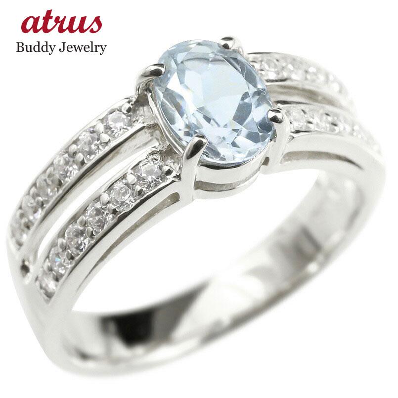 リング キュービックジルコニア アクアマリン ホワイトゴールドk10 婚約指輪 ピンキーリング 指輪 幅広 エンゲージリング 10金 レディース 送料無料