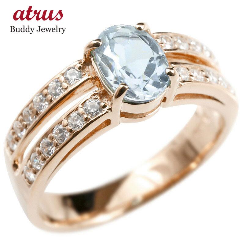 リング キュービックジルコニア アクアマリン ピンクゴールドk10 婚約指輪 ピンキーリング 指輪 幅広 エンゲージリング 10金 レディース 送料無料