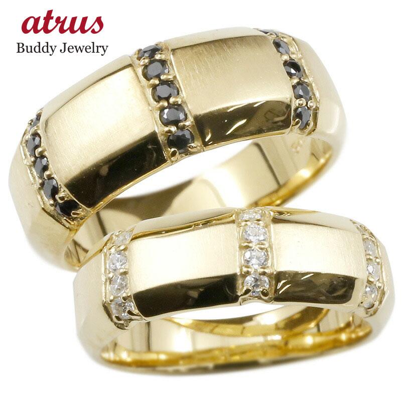 ペアリング 結婚指輪 イエローゴールドk18 ダイヤモンド ブラックダイヤモンド 指輪 幅広 つや消し 18金 ダイヤ マリッジリング リング カップル 送料無料