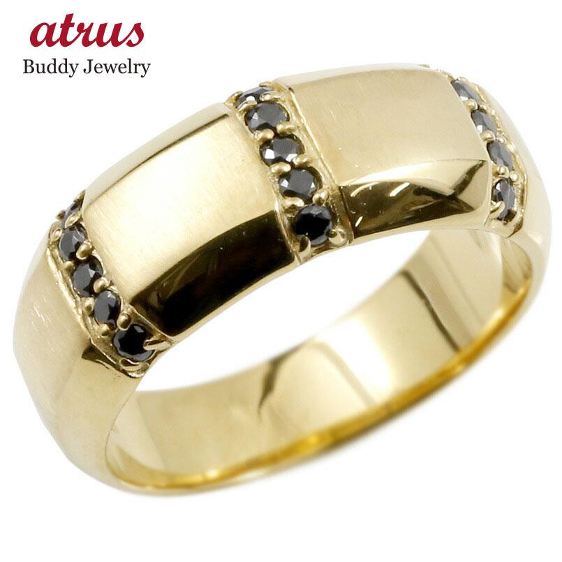 ボリューム感存在感ともに抜群 ダイヤモンドリング メンズ リング イエローゴールドk10 ブラックダイヤモンド 指輪 10金 サテン仕上げ ブラックダイヤ 幅広 ピンキーリング リング シンプル 男性用