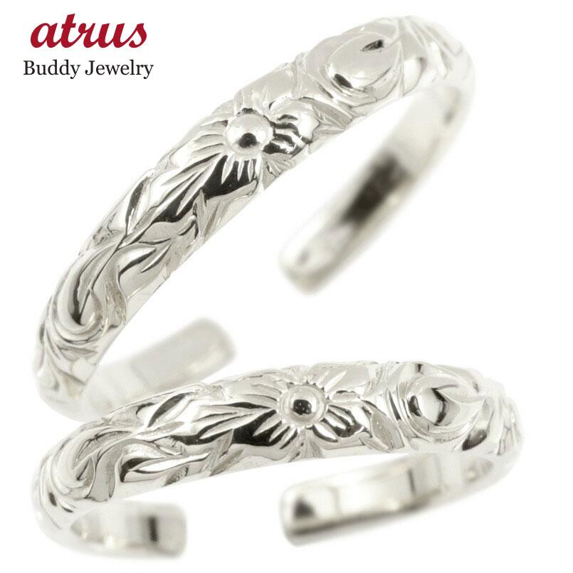 ハワイアンジュエリー ペアリング 結婚指輪 シルバー 指輪 フリーサイズ ハワイアンリング プルメリア スクロール 地金 sv925 カップル 2本セット 送料無料