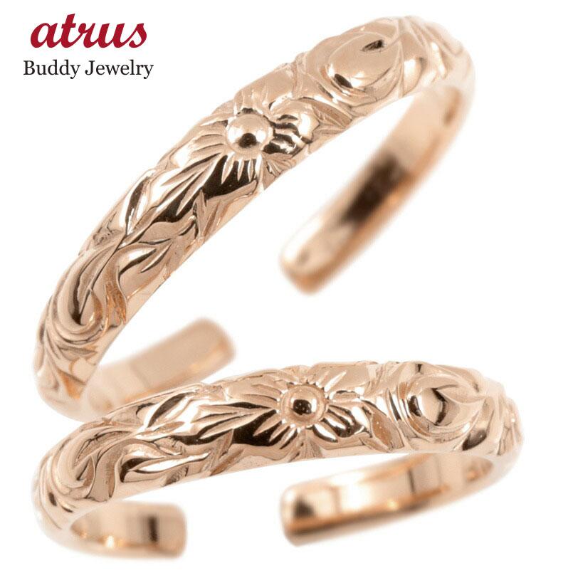 ハワイアンジュエリー ペアリング 結婚指輪 ピンクゴールドk10 指輪 フリーサイズ ハワイアンリング プルメリア 地金 10金 カップル 2本セット 送料無料
