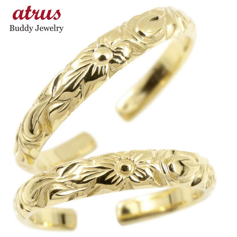 ハワイアンジュエリー ペアリング 結婚指輪 イエローゴールドk10 指輪 フリーサイズ ハワイアンリング プルメリア 地金 10金 カップル 2本セット 送料無料