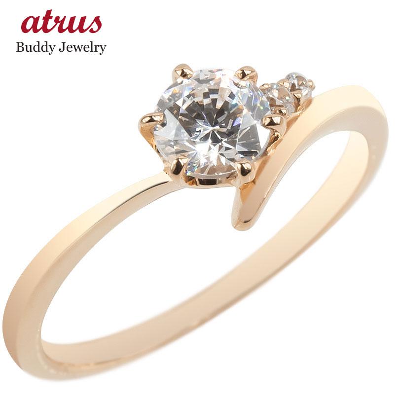 婚約指輪 安い 18金 リング ダイヤモンド 一粒 レディース ゴールド 鑑定書付き 0.57ct VVS 指輪 18k ピンクゴールドk18 エンゲージリング 大粒 送料無料