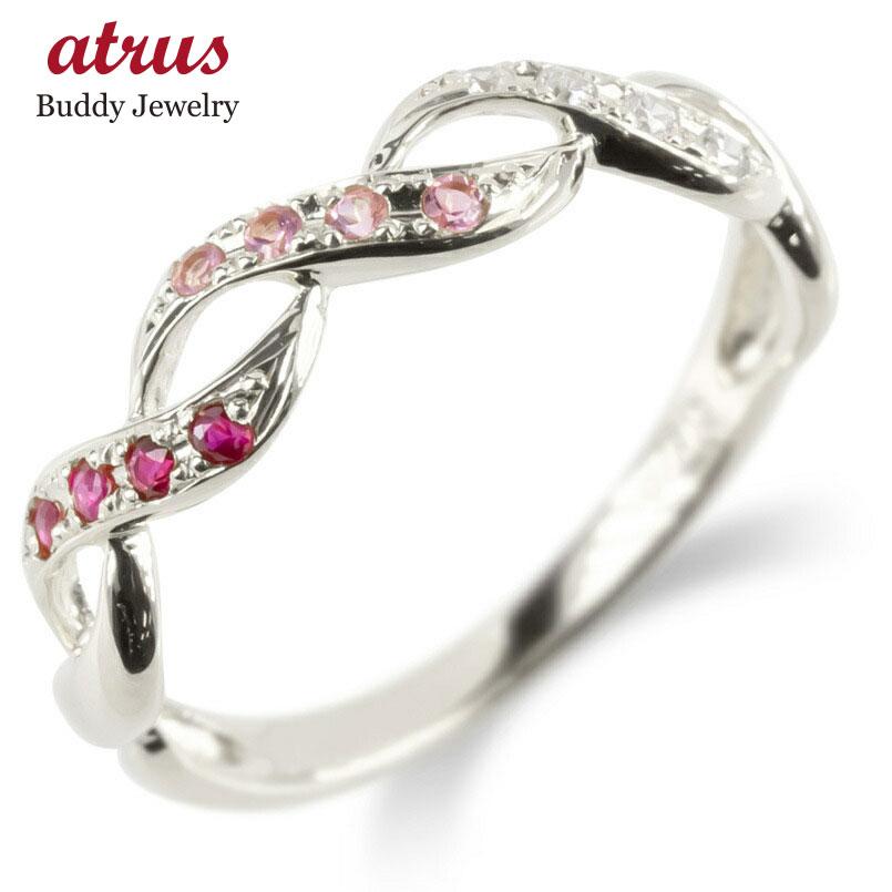 3色グラデーションのウェーブデザイン 透かしリング プラチナ リング 保証 ダイヤモンド ピンクトルマリン ルビー レディース 指輪 スクロール 女性 送料無料 pt900 婚約指輪 エンゲージリング オンライン限定商品 ピンキーリング