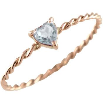 ピンキーリング シンプルリング ピンクゴールドk10 アクアマリン 重ね付けリング 指輪 華奢リング ハート10金 3月誕生石 送料無料