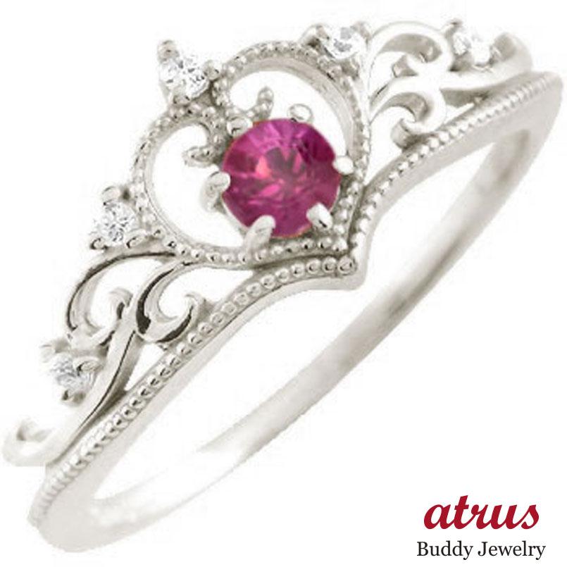 ピンキーリング ティアラ ルビー ダイヤモンド プラチナ リング 指輪 ミル打ち ダイヤ 7月誕生石 ストレート 王冠 クラウン プリンセス 送料無料