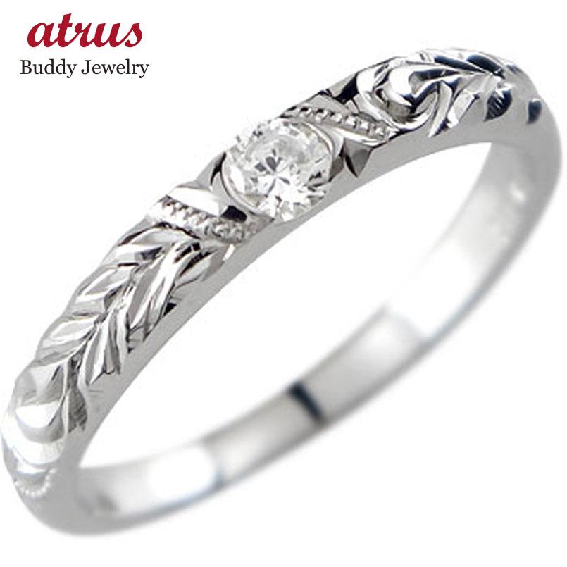 婚約指輪 エンゲージリング ハワイアンジュエリー ハードプラチナ950 一粒 ハワイアンジュエリー pt950 ストレート