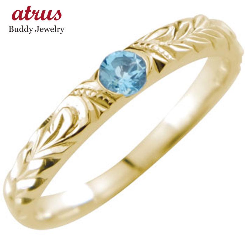 ピンキーリング ハワイアンジュエリー リング 指輪 イエローゴールドk18 ハワイアンリング 地金リング 18金 k18yg ストレート 宝石