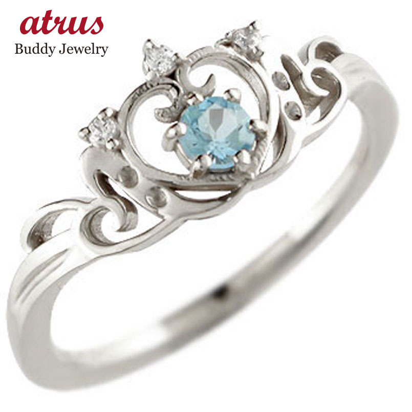 ピンキーリング ティアラ プラチナ リング 指輪ダイヤモンド ダイヤ 4月誕生石 ストレート 王冠 クラウン プリンセス 宝石 送料無料